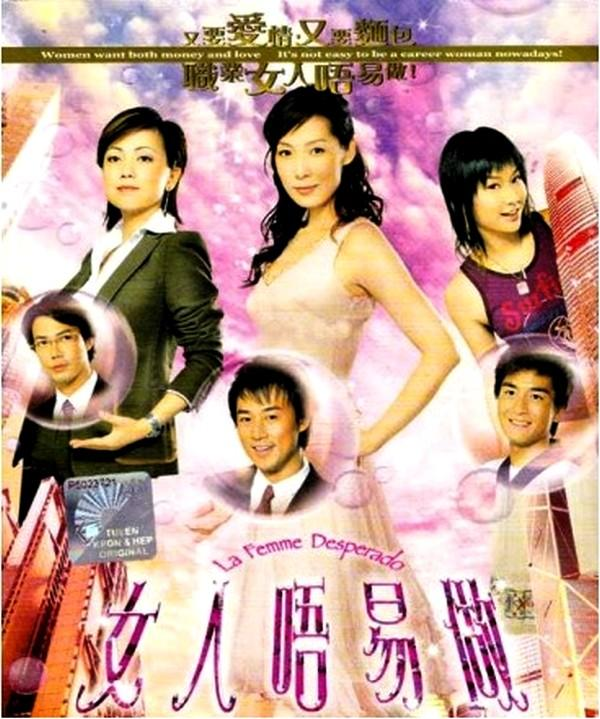 5 bộ phim nữ quyền của TVB đáng xem nhất ngày Quốc tế Phụ nữ 8/3-1