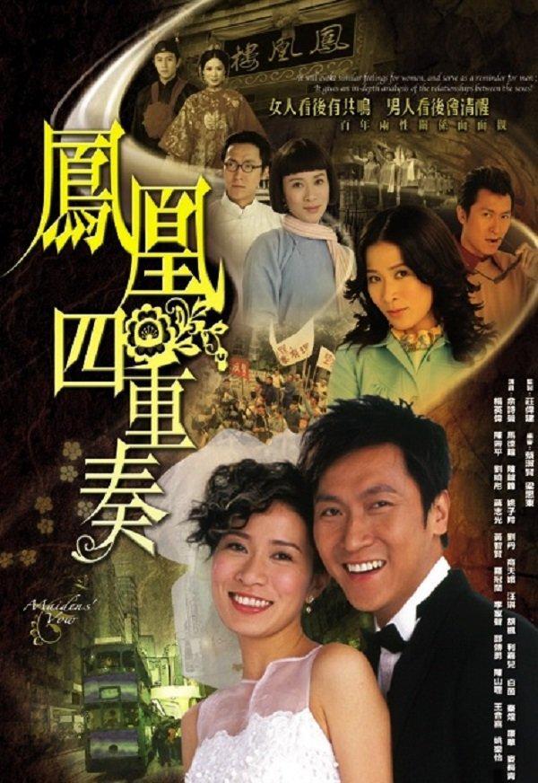 5 bộ phim nữ quyền của TVB đáng xem nhất ngày Quốc tế Phụ nữ 8/3-3