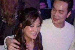 Trước Huỳnh Hữu Long, Triệu Vy từng có mối tình sâu đậm với thiếu gia này nhưng bị bạn thân 'nẫng tay trên' cướp mất?
