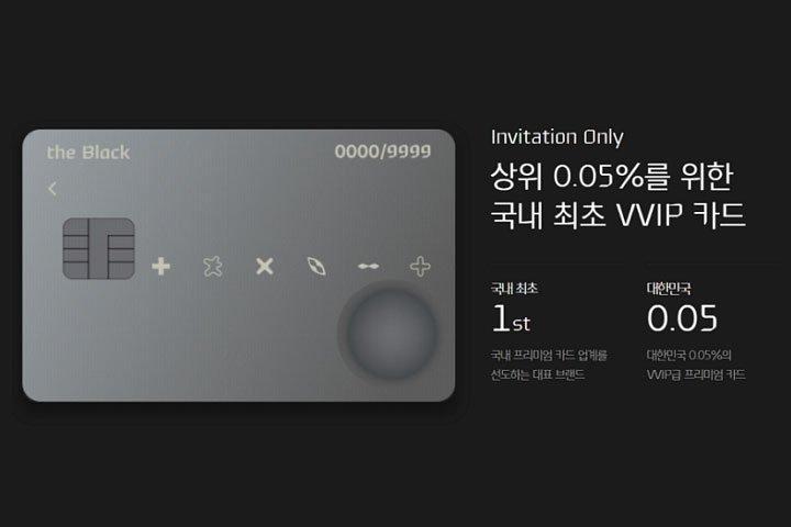 BTS Jin dùng thẻ đen siêu quyền lực, Young & Rich ngoài đời là đây chứ đâu!-3