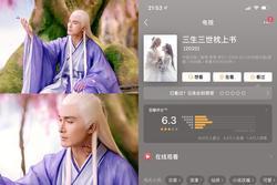 'Tam sinh tam thế Chẩm thượng thư' của Địch Lệ Nhiệt Ba đạt Douban 6.3 vẫn kém xa 'Thập lý đào hoa' từ Dương Mịch