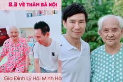 Mắc bệnh tuổi già, mẹ ruột Lý Hải quên mất tên con trai: 'Hình như cậu cùng dòng họ tôi'