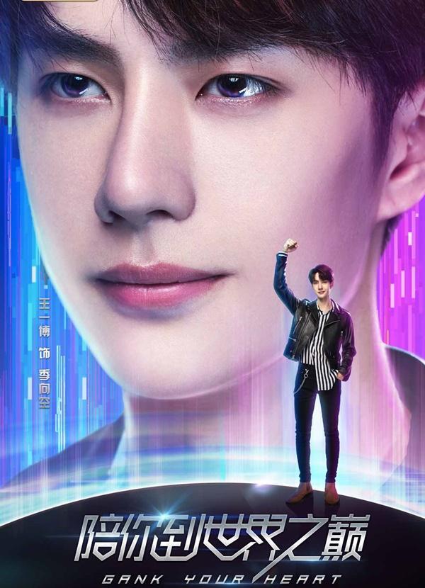 Vương Nhất Bác hóa game thủ đẹp trai đến rụng tim trong phim Cùng em đi đến đỉnh vinh quang-1