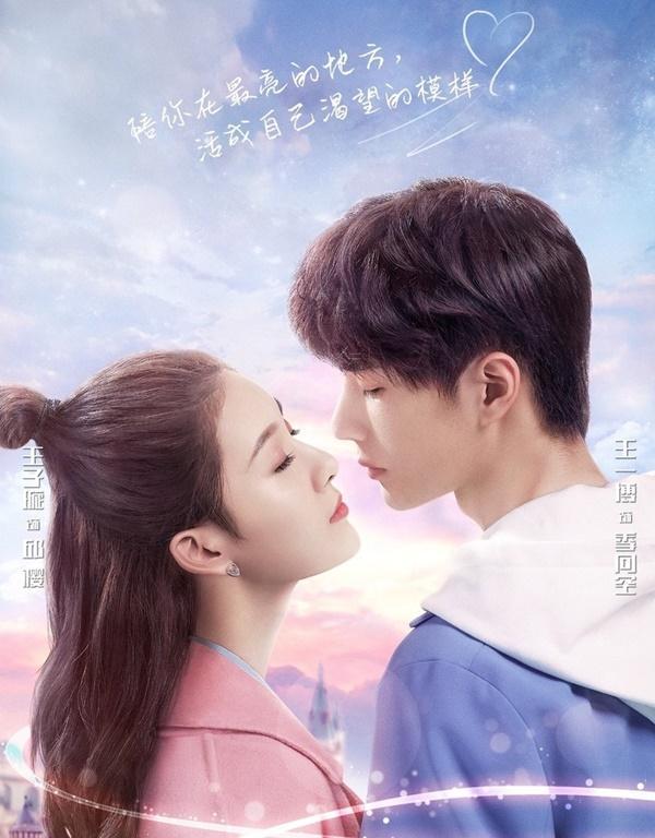 Vương Nhất Bác hóa game thủ đẹp trai đến rụng tim trong phim Cùng em đi đến đỉnh vinh quang-7