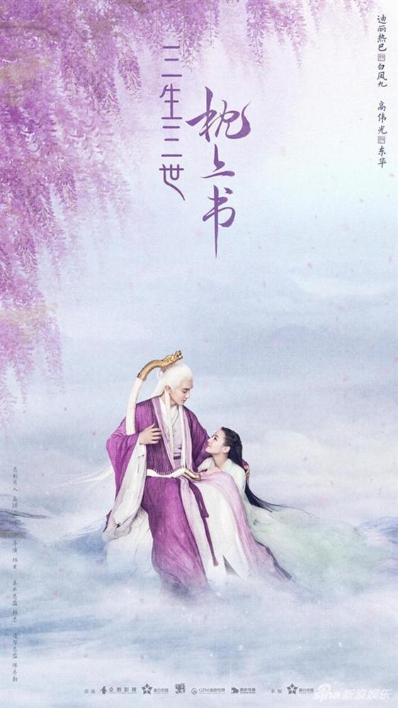 Tam sinh tam thế Chẩm thượng thư: Địch Lệ Nhiệt Ba tiết lộ chuyện lấy chồng sinh con sau khi đóng Phượng Cửu-6