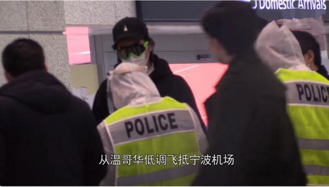 Đường Tăng Ngô Diệc Phàm bị chỉ trích vì ra nước ngoài tránh dịch-1
