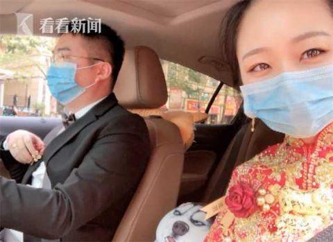 Cô dâu xinh đẹp tự lái xe về nhà chồng làm đám cưới giữa dịch Covid-19, lý do phía sau mới thú vị-1