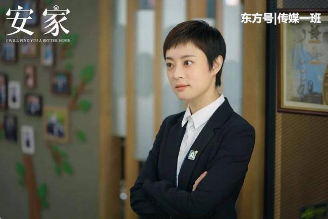 Sao hạng A sa cơ thất thế khi đóng phim truyền hình: Châu Tấn xuống sắc, Tôn Lệ diễn lố, Thang Duy quê mùa-5
