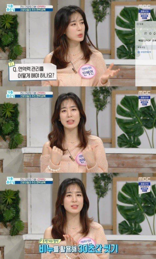 Vợ Joo Jin Mo xuất hiện sau scandal tìm gái mua vui của chồng-1
