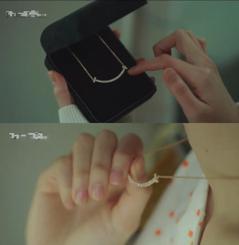 Thực hư chuyện chủ tịch Park mượn dây chuyền của thư kí Kim tặng Jo Yi Seo trong Itaewon Class mà dân mạng rần rần-2