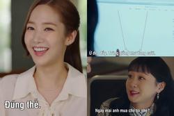 Thực hư chuyện chủ tịch Park 'mượn' dây chuyền của 'thư kí Kim' tặng Jo Yi Seo trong 'Itaewon Class' mà dân mạng rần rần