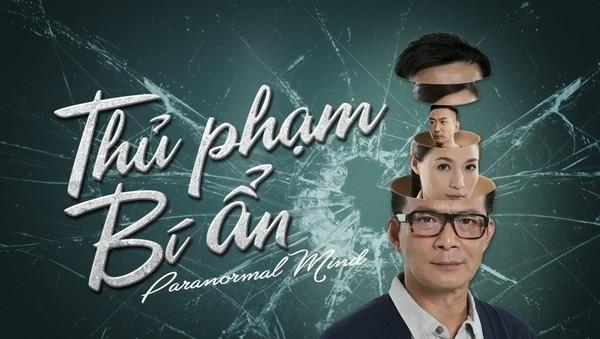 Nam thần một thời của TVB: sự nghiệp xuống dốc vì vạ miệng, tán gia bại sản cứu vợ bị bệnh ung thư-4