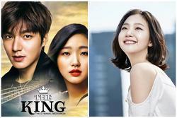 Kim Go Eun - từ kiều nữ phim 18+ đến nàng thơ của Lee Min Ho