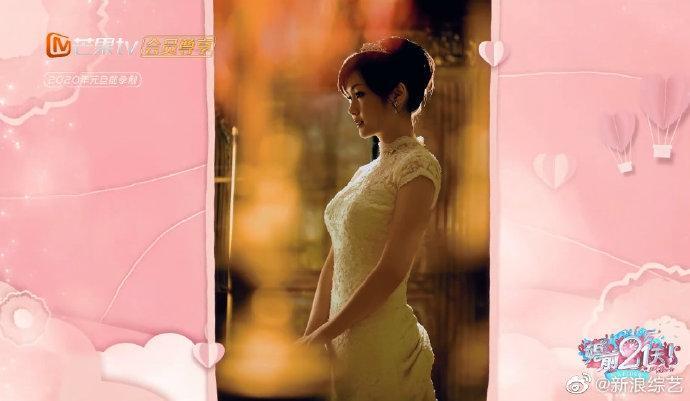 Vợ Ngô Tôn phải chụp ảnh cưới một mình để giấu nhẹm cuộc hôn nhân cho chồng-3