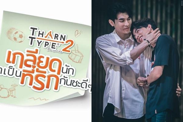 Phim đam mỹ hot nhất Thái Lan hé lộ phần 2: tiểu tam lộng hành, đoạn kết đầy nước mắt