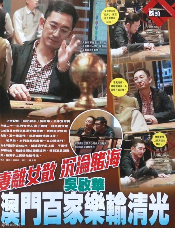 Những tài tử cùng tên Hoa của TVB: người không con cái, kẻ tán gia bại sản-18