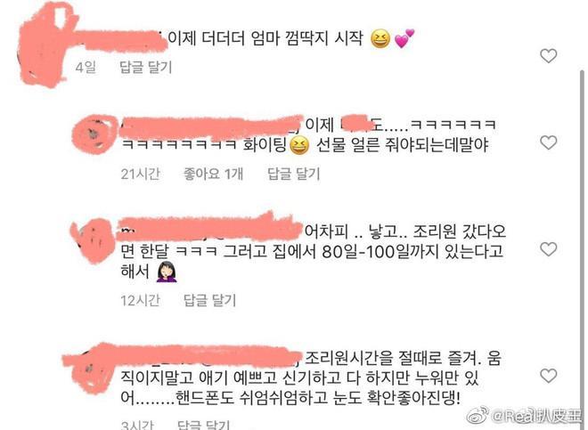Rầm rộ tin đồn bà xã Chen (EXO) đã hạ sinh con đầu lòng, fan Trung nhất loạt đòi đuổi nam ca sĩ ra khỏi nhóm?-2