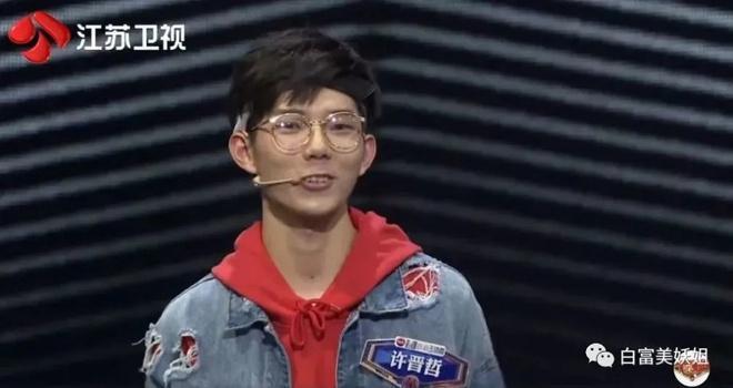 Hot boy Vật lý Trung Quốc lộ nhan sắc thật khi lên truyền hình-3