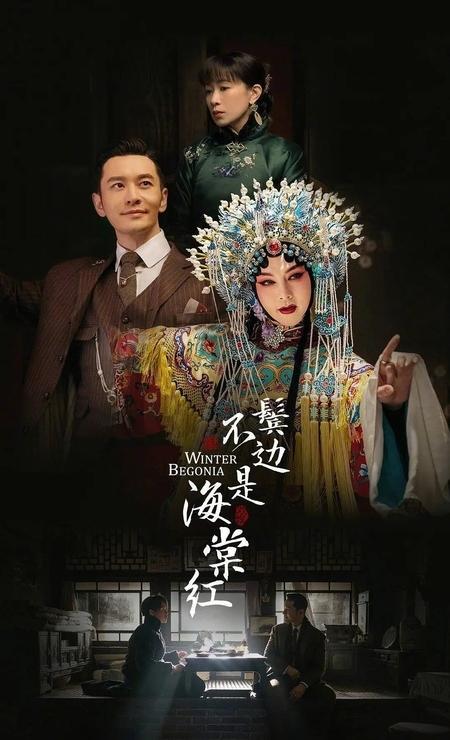 Phim đóng cùng Xa Thi Mạn bị chấm điểm thấp, Huỳnh Hiểu Minh lên tiếng-1