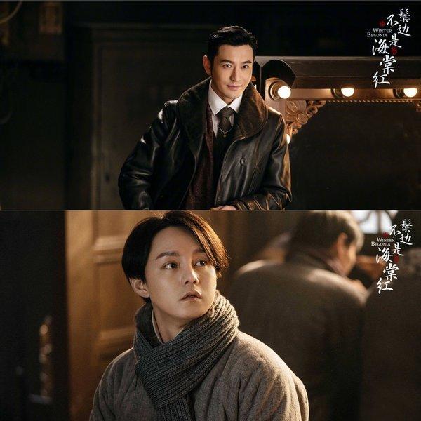 Phim đóng cùng Xa Thi Mạn bị chấm điểm thấp, Huỳnh Hiểu Minh lên tiếng-5