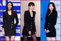 Chiếc váy hơn 60 triệu đồng được hàng loạt mỹ nhân ưa thích