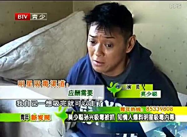 Nam thần TVB một thời lừng lẫy: chối bỏ con ruột, nghiện hút ma túy và quả báo tuổi xế chiều-4