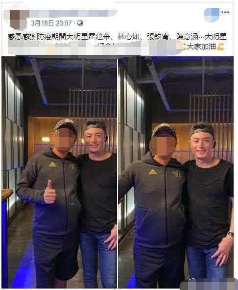 Lâm Tâm Như, Hoắc Kiến Hoa bị chỉ trích vì đưa con gái đi du lịch giữa bệnh dịch khó lường-3