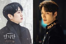 Lee Min Ho - Jung Hae In: mỹ nam nào sẽ thống trị màn ảnh sau Hyun Bin và Park Seo Joon?