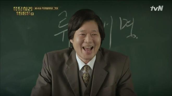 Chủ tịch độc ác ở Itaewon Class có gu ăn mặc khác biệt qua các phim-4