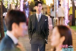 Park Seo Joon luôn mặc đẹp dù đóng vai chủ tịch hay chàng trai nghèo