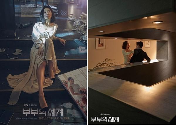 Loạt phim truyền hình Hàn nhiều cảnh nóng táo bạo-9