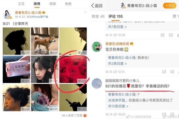 Loạt thí sinh bị bóc phốt trong Thanh Xuân Có Bạn 2: Giật chồng, ăn cắp vũ đạo, bán hàng lừa đảo-14