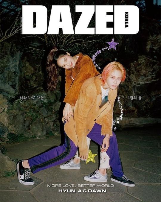 HyunA và bạn trai tạo dáng kỳ quặc trên tạp chí danh tiếng xứ Hàn-2
