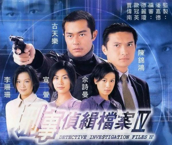 Sau 20 năm đây vẫn là bộ phim có cái kết khiến nhiều người ấm ức cho Xa Thi Mạn và Tuyên Huyên-1