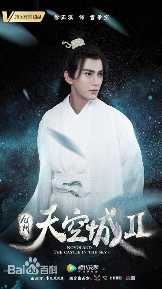 4 phim truyền hình Trung Quốc mới chiếu đang làm mưa làm gió trên màn ảnh nhỏ 2020-12