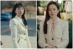 Fan phát hiện Kim Da Mi nhiều lần mặc đồ giống Son Ye Jin