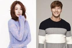 'Thái tử phi' Yoon Eun Hye lần đầu lên tiếng về tin đồn hẹn hò Kim Jong Kook