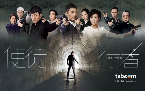 Bóc trần 3 chiêu trò giúp TVB thoát khỏi vũng lầy khủng hoảng-1