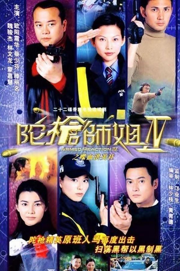 Bóc trần 3 chiêu trò giúp TVB thoát khỏi vũng lầy khủng hoảng-5