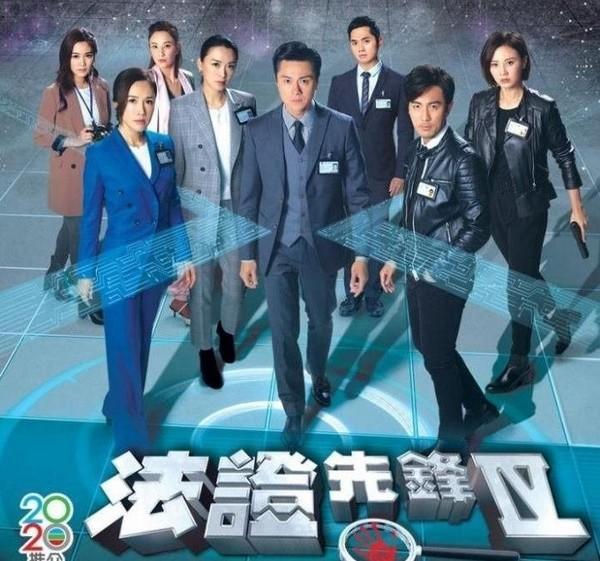 Bóc trần 3 chiêu trò giúp TVB thoát khỏi vũng lầy khủng hoảng-6