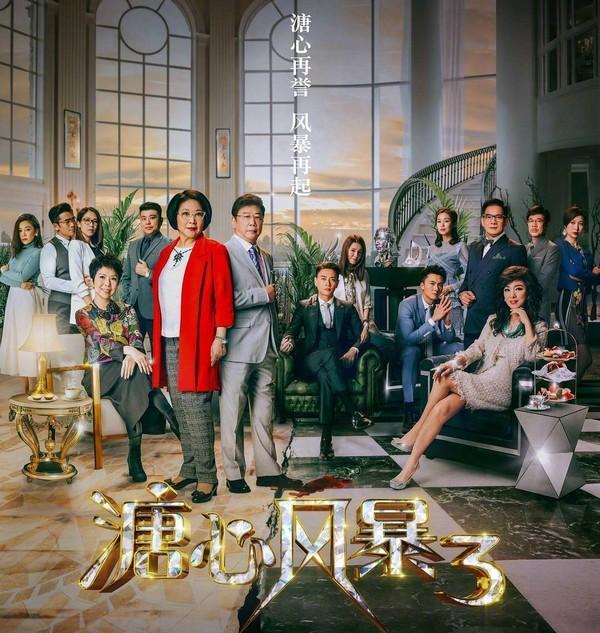 Bóc trần 3 chiêu trò giúp TVB thoát khỏi vũng lầy khủng hoảng-7