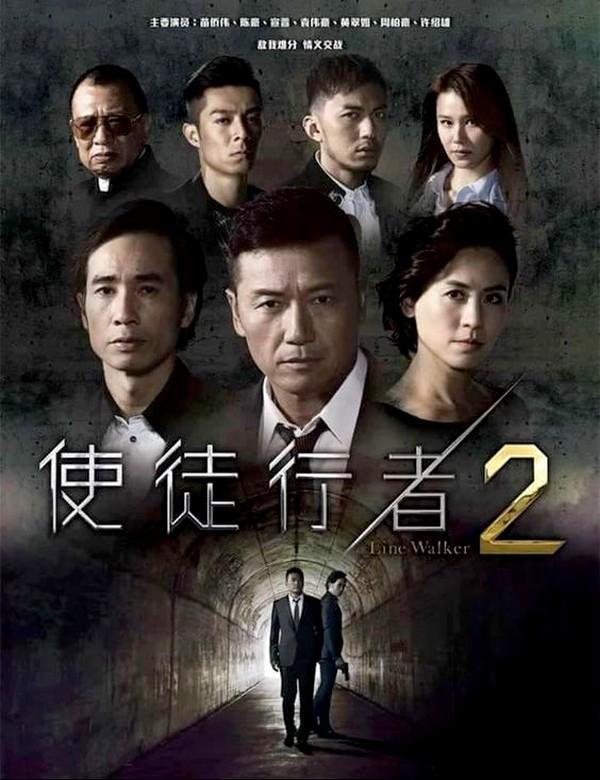 Bóc trần 3 chiêu trò giúp TVB thoát khỏi vũng lầy khủng hoảng-8