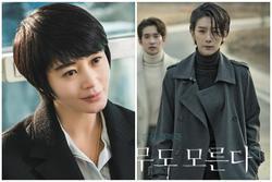 Dàn mỹ nhân 'gừng càng già càng cay' của màn ảnh Hàn