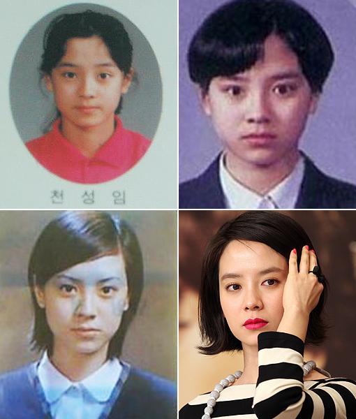 Để mặt mộc vẫn nổi bần bật, mợ ngố Song Ji Hyo khẳng định đẳng cấp đẹp tự nhiên-6