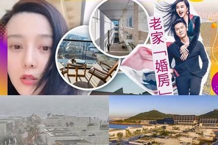 Biệt thự hàng triệu USD của Phạm Băng Băng bị phá bỏ