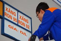 Giá xăng giảm xuống dưới 12.000 đồng/lít vào ngày mai?