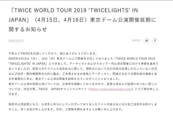 SuperM, TWICE, Taeyeon, GOT7 tiếp tục hủy hàng loạt concert trên khắp Châu Á do dịch Covid-19-3