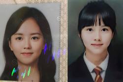 Đứng hình với ảnh thẻ xuất sắc của 'em gái mưa' Kim So Hyun