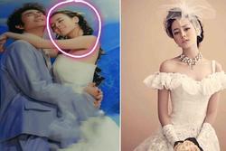 Địch Lệ Nhiệt Ba làm mẫu ảnh cưới thời đại học