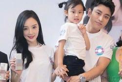 Hóa ra Ảnh hậu trẻ nhất Kim Mã lấy Giả Nãi Lượng là vì bị bố mẹ ép buộc